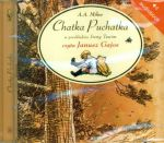 Chatka Puchatka, Alan Alexander Milne audiobook mp3